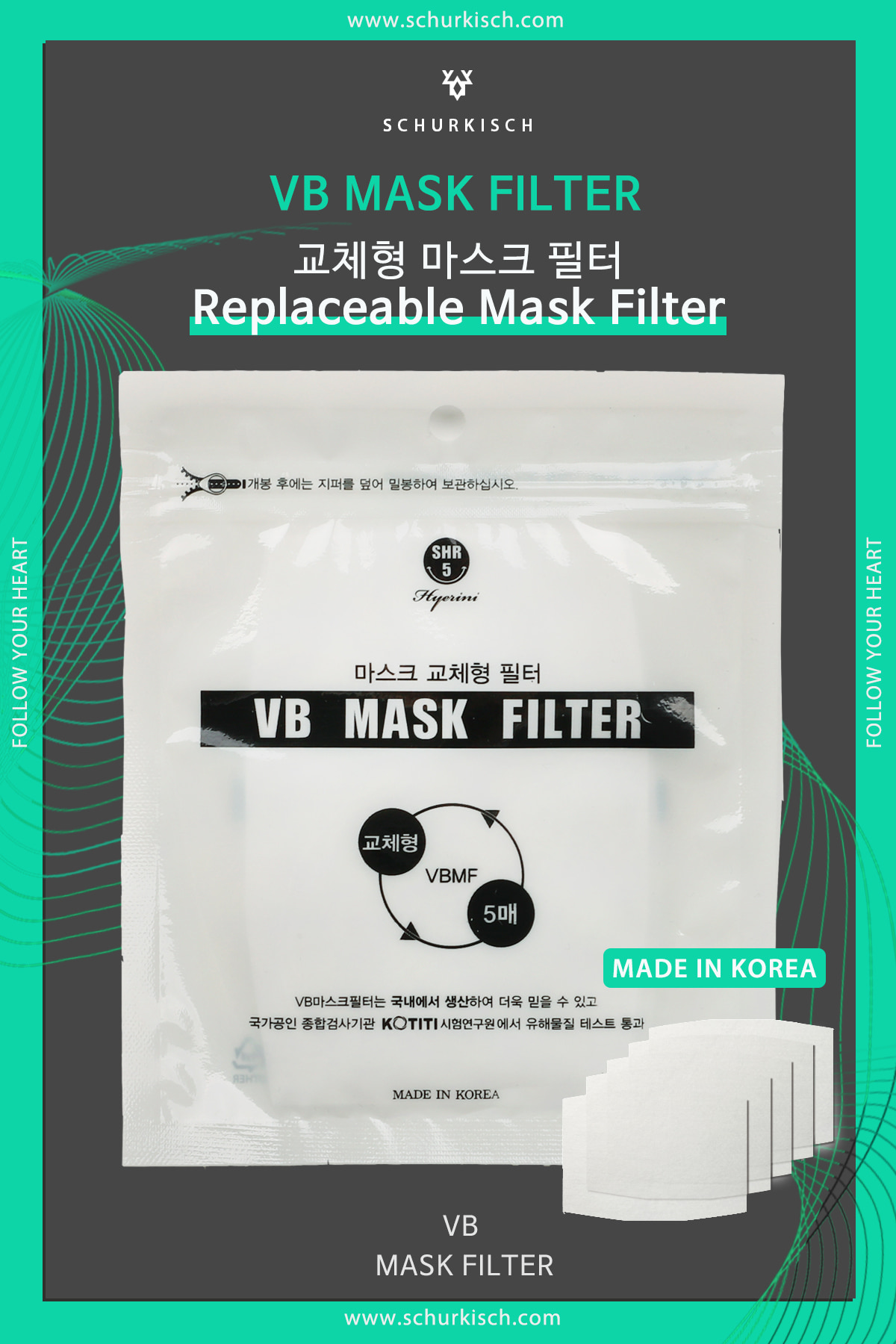 VB Replaceable Mask Filter [5매입]